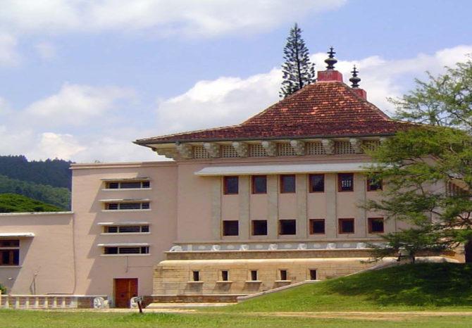 Peradeniya campus